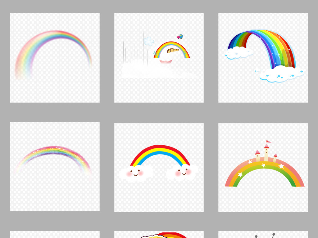 50款手绘儿童卡通彩虹水彩彩虹图片素材
