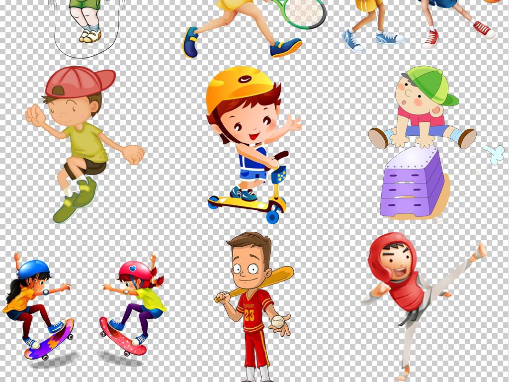 手绘卡通小学生体育运动png透明背景免扣素材