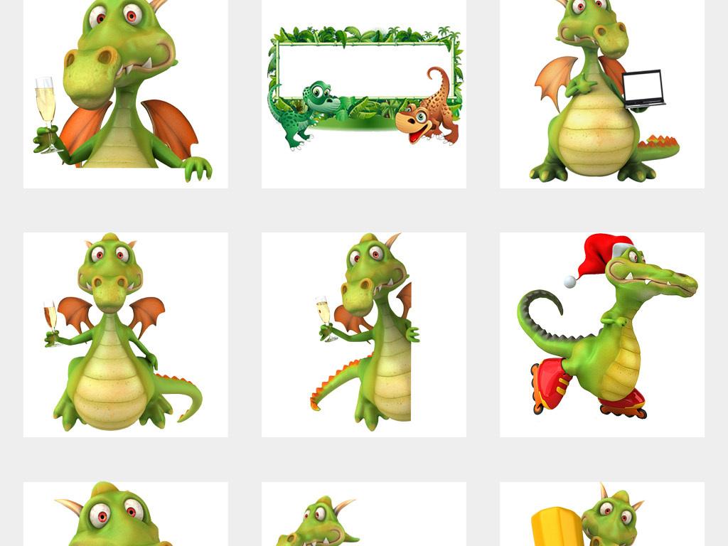 50款卡通手绘恐龙世界霸王龙暴龙翼龙png儿童素材