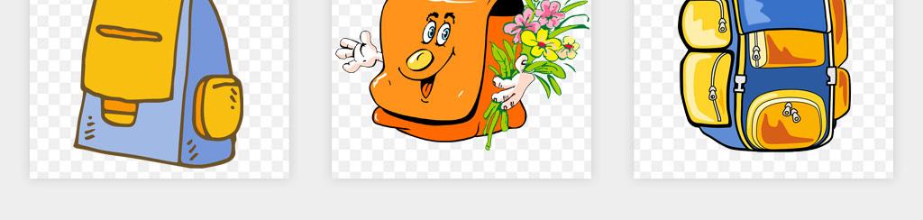 手绘小学生卡通书包手绘儿童背书包png免扣素材