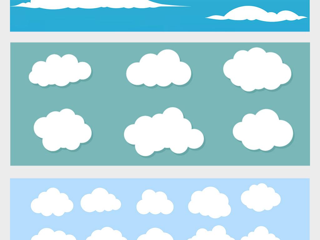 设计元素 花纹边框 卡通手绘边框 > 白云云朵云彩卡通天空蓝天png背景