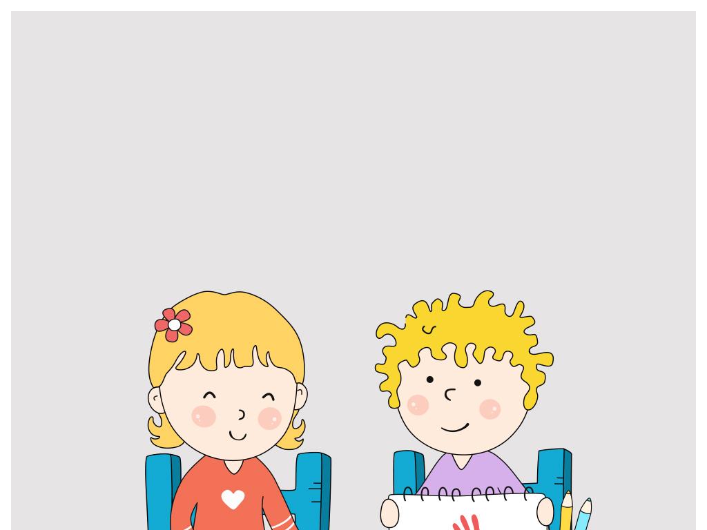 卡通可爱儿童课堂认真读书