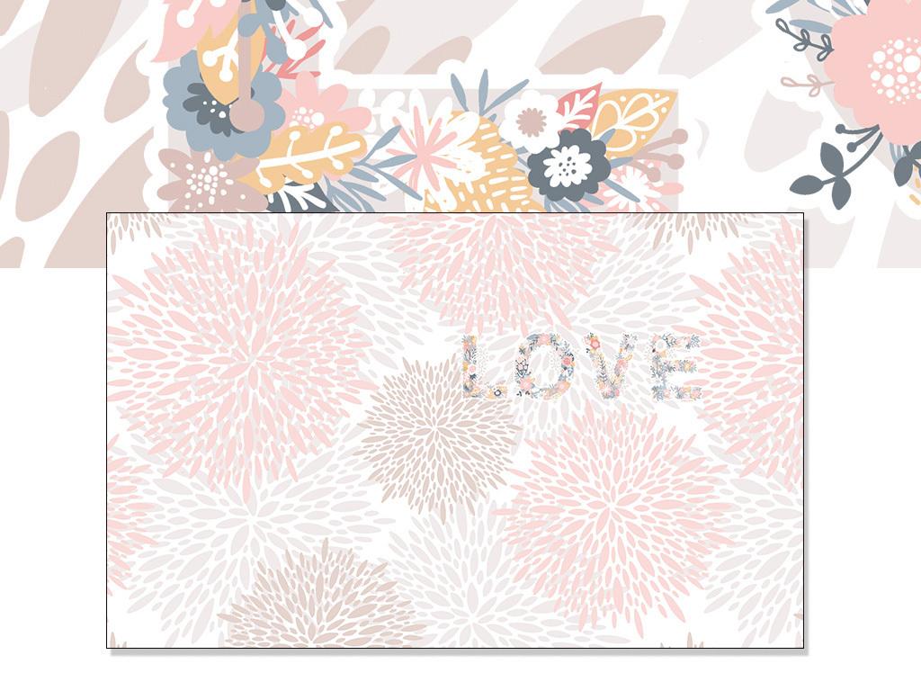 清新ins北欧手绘花朵客厅装饰背景墙