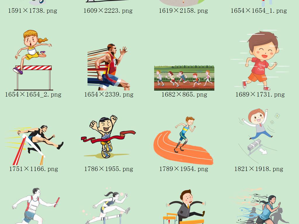 梦想校园运动会冬奥会奥运会跨栏运动员奔跑吧正能量冲出重围免抠跨栏