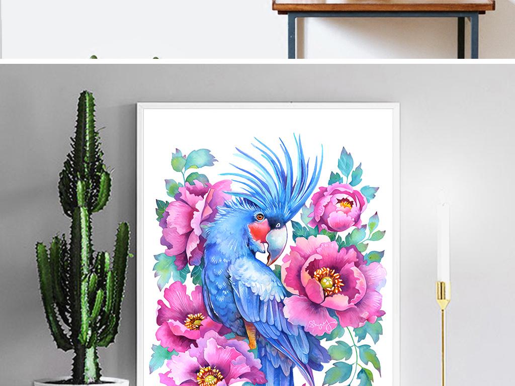 手绘水彩鸟装饰画