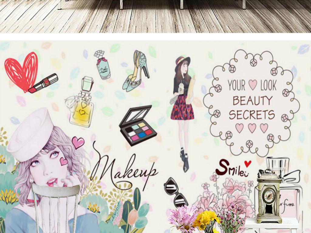 时尚手绘化妆品彩妆美甲美发工装背景墙壁纸