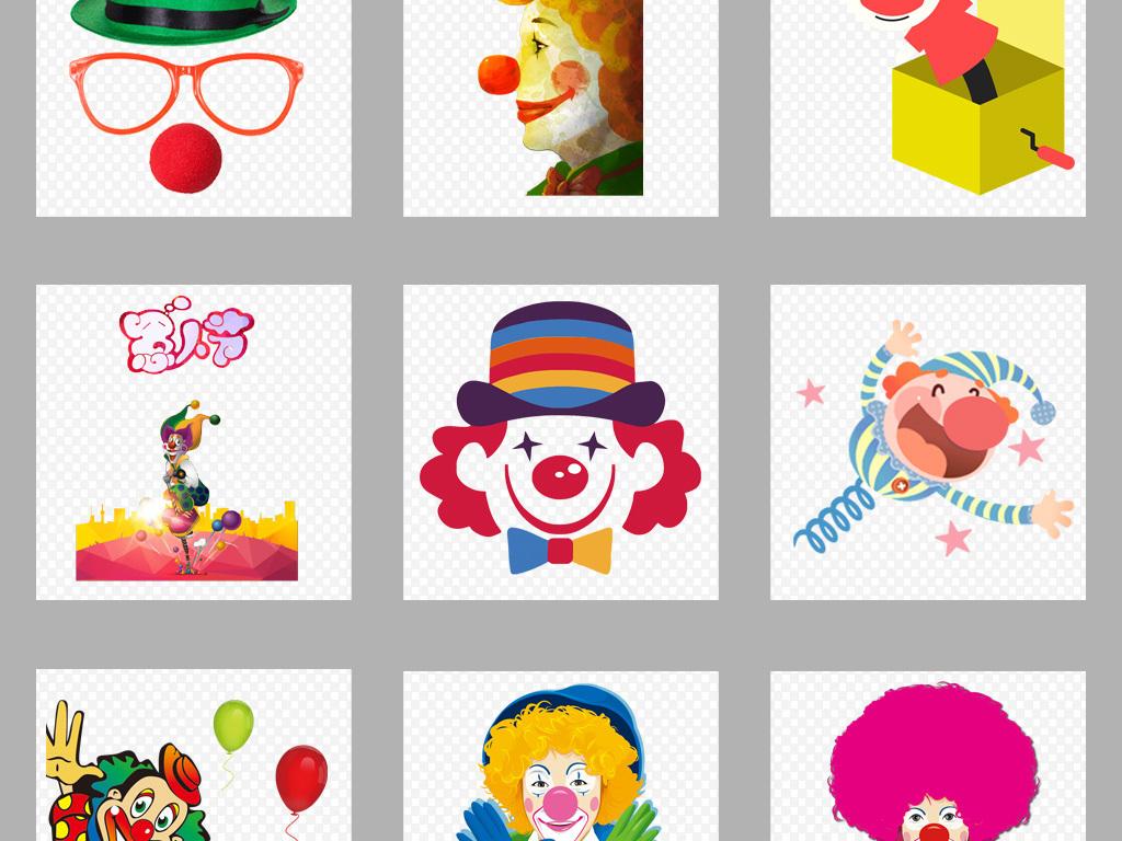 50款马戏团愚人节卡通小丑脸谱png素材