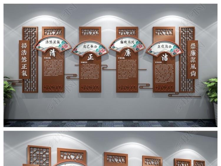 古典立体廉政文化墙党建廉政展厅设计模板