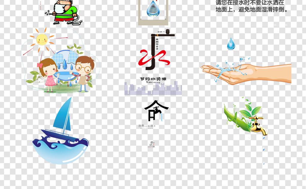 海报植物绿叶水创意海报手绘地球水资源广告公益公益广告节约用水节水