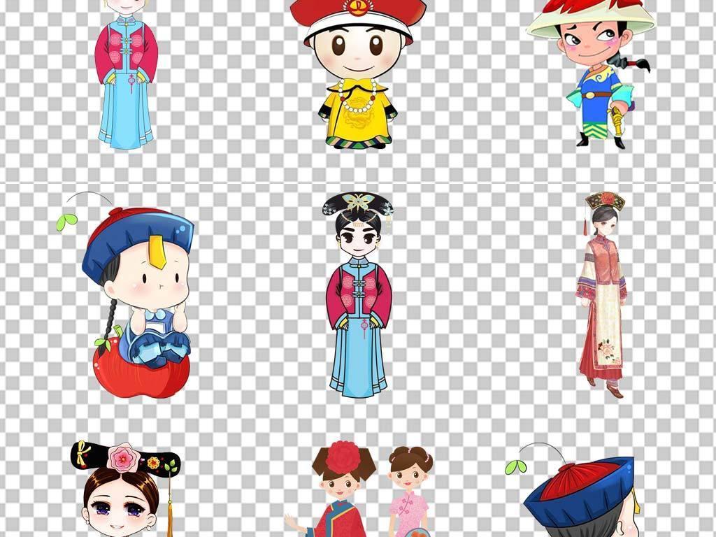 清朝格格女孩官员卡通人物设计海报素材