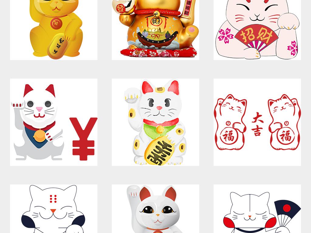 可爱手绘创意微笑招财猫海报png背景素材