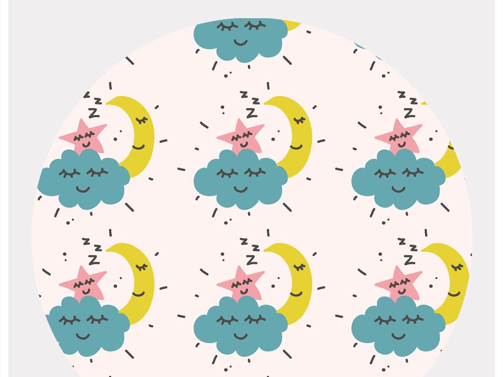 卡通云彩月亮星星印花图案设计图片_高清 矢量图素材