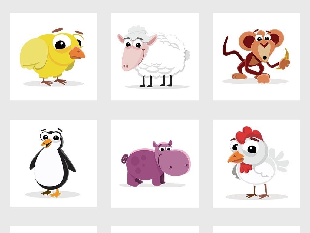 卡通小动物免抠图png素材