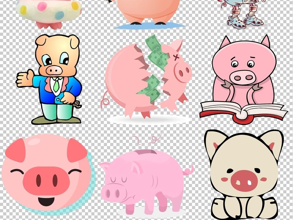可爱卡通手绘小猪图片png透明背景免扣素材