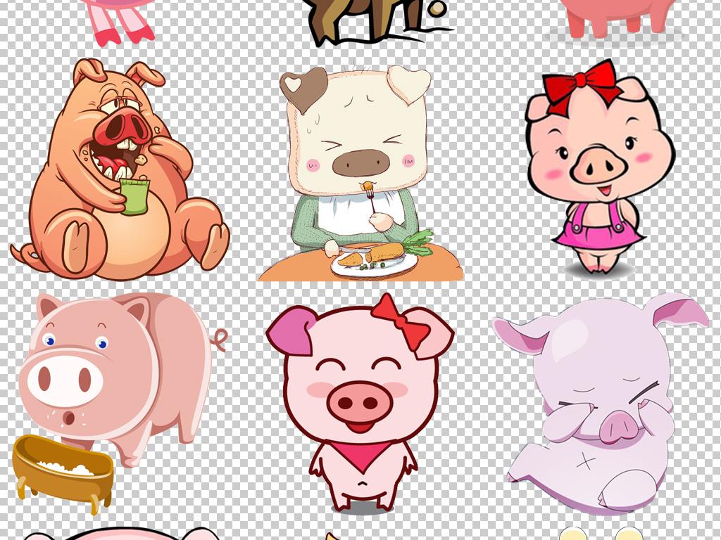 粉色可爱卡通手绘小猪图片png透明背景免扣素材