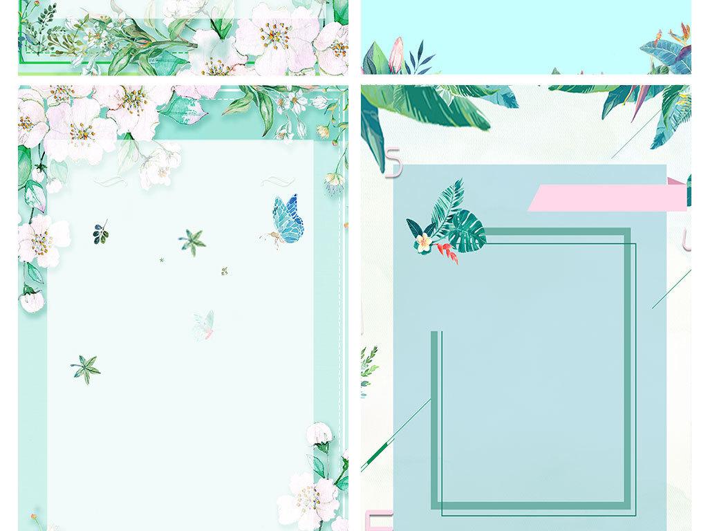 花纹边框 卡通手绘边框 > 春天旅游春游踏青信纸封面小报作文集背景