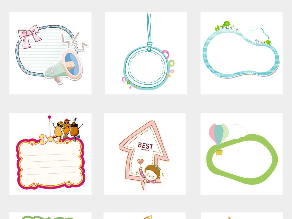 花纹边框 卡通手绘边框 > 卡通儿童小学生幼儿学习春季小报png素材