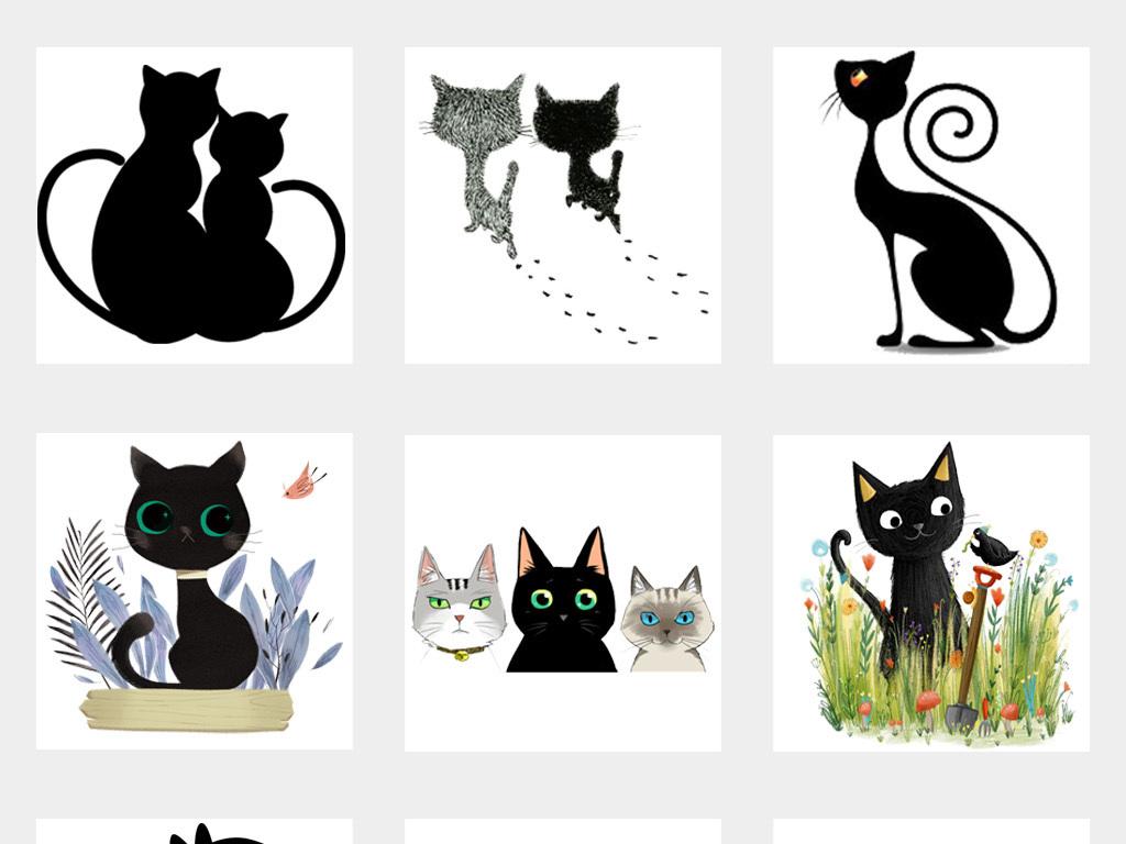 可爱卡通手绘黑色猫咪png透明背景动物素材