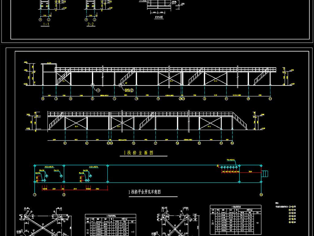 钢结构火车栈桥施工图