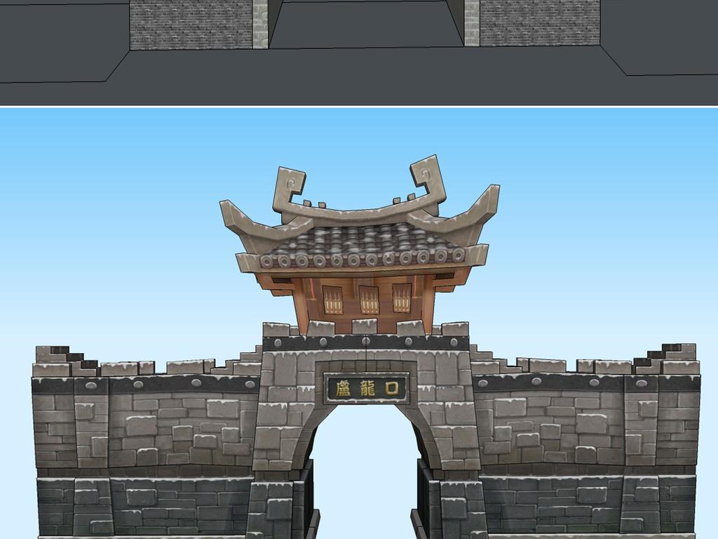 25款古建城门城楼城墙su模型