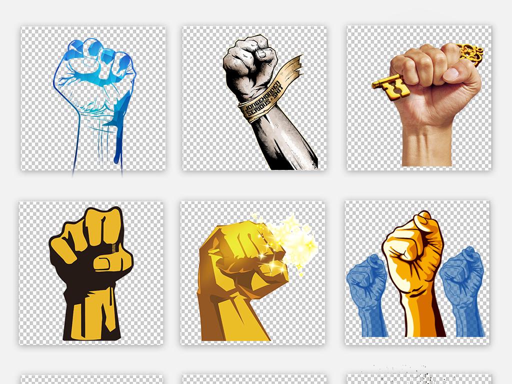 拳头卡通水拳头拳头元素手绘拳头努力