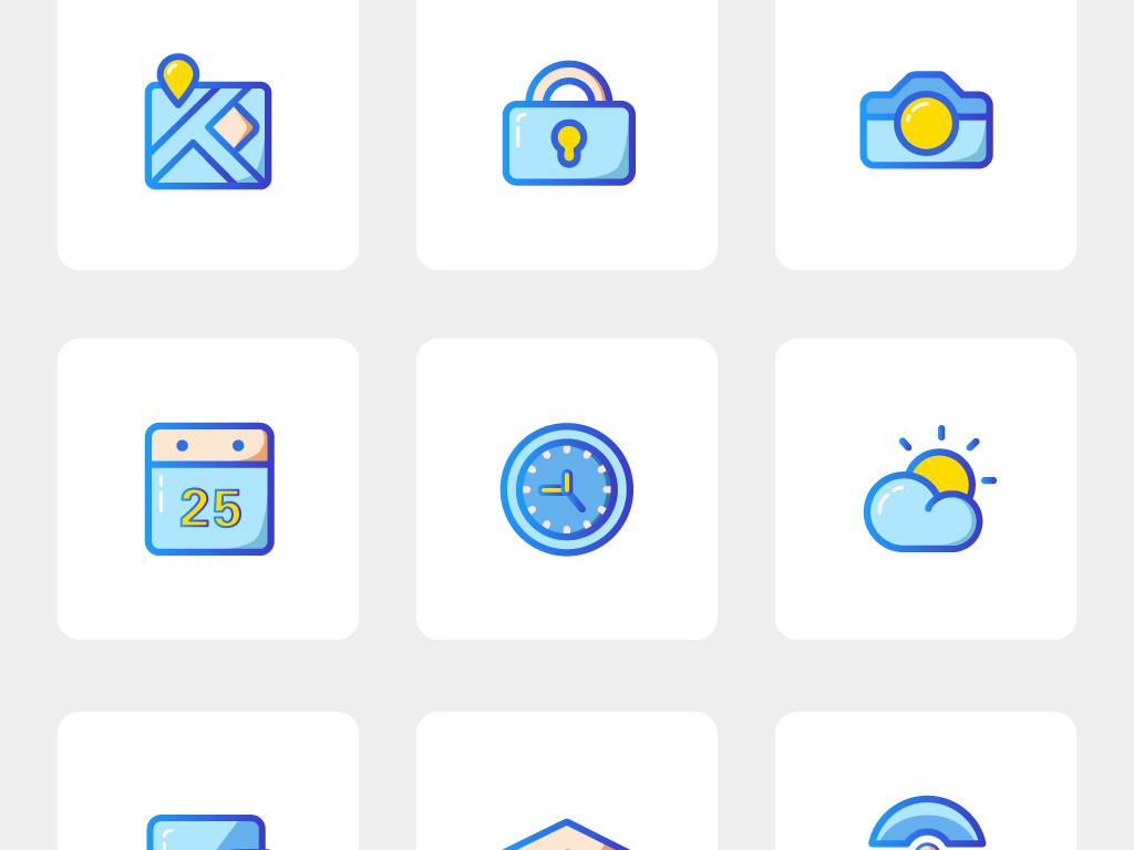 app常用多色手绘图标.ai