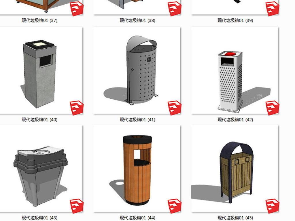 毕业园林景观cad小设计景观小品垃圾桶垃圾桶设计垃圾箱设计垃圾箱