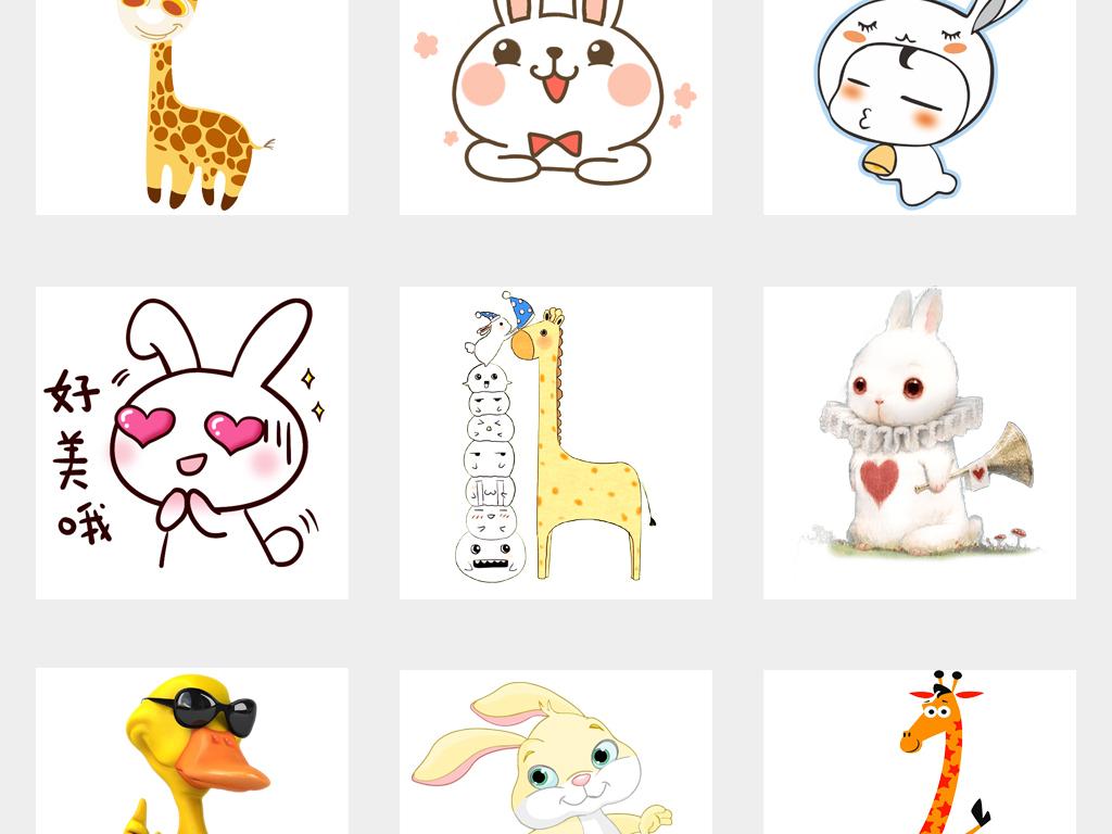 松鼠老鼠小鸭动物卡通动物卡通动物素材可爱动物可爱卡通可爱动物卡通
