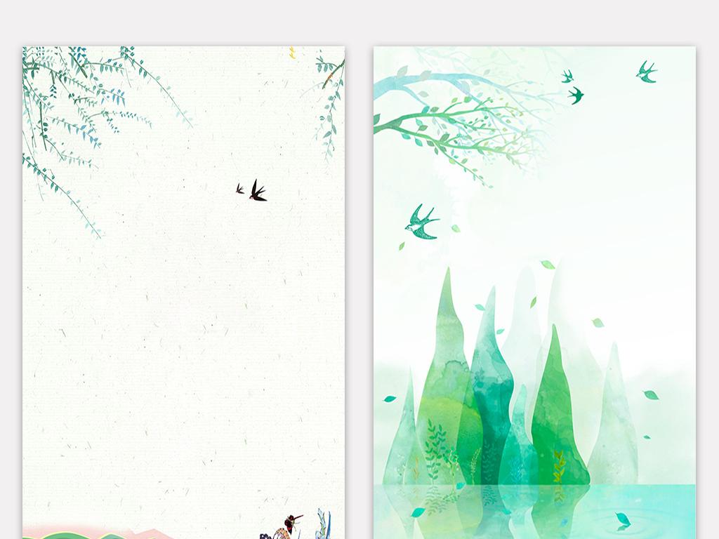 小报手抄报素材模板模板儿童信笺纸小学文章边框图书春季春天春天背景