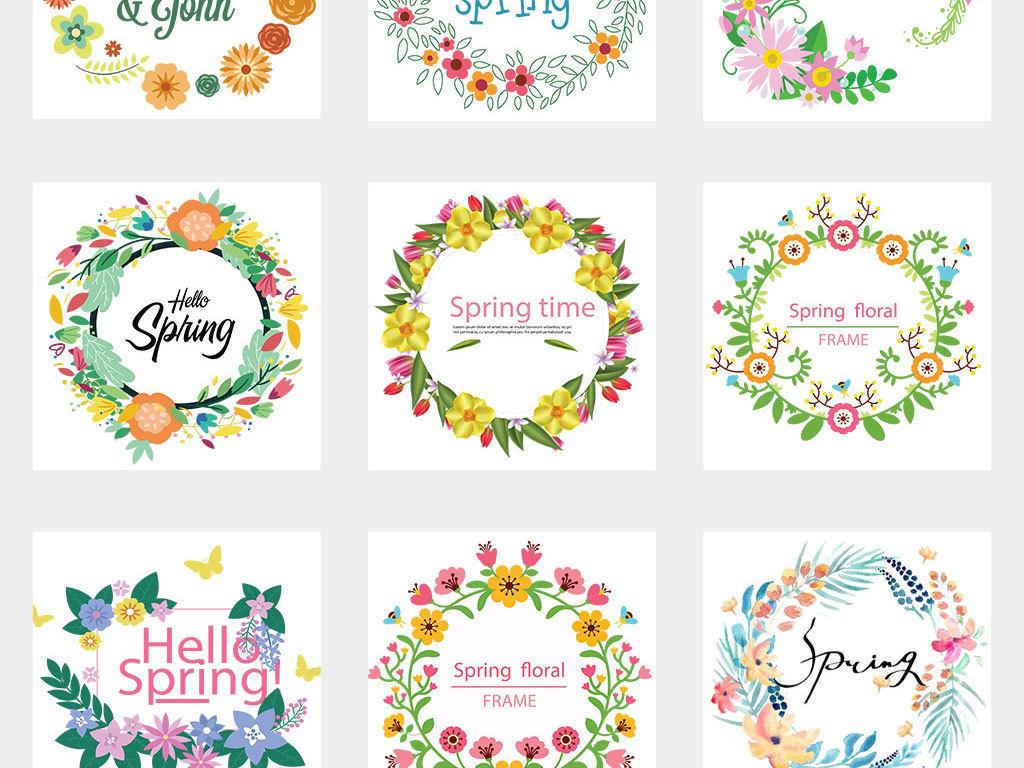 手绘水彩唯美婚礼花环花朵贺卡请柬标签