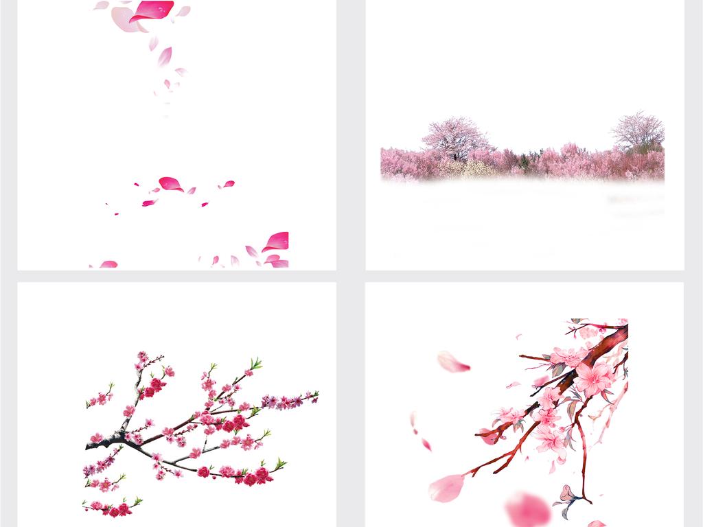 背景手绘花粉色花花瓣浪漫花朵png图片素材梅花桃花樱花春天桃花花朵