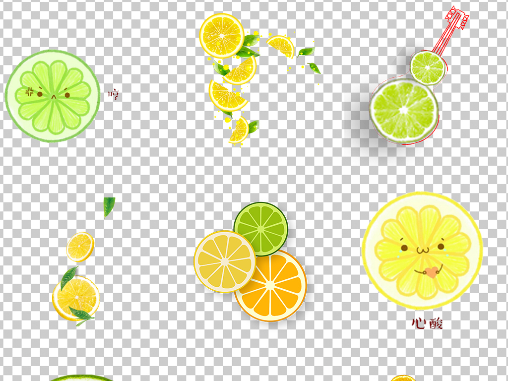 psd分层抠图水果新鲜素材手绘卡通广告创意柠檬卡通素材创意广告广告