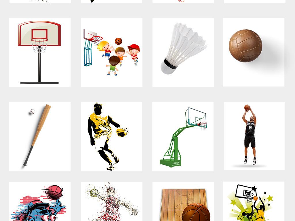 打篮球的人打篮球剪影打篮球人物篮