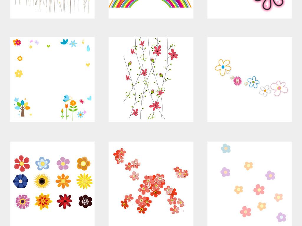 卡通手绘小清新花朵花卉植物背景儿童小花png免扣素材