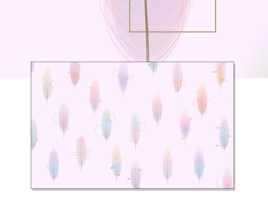 背景墙 电视背景墙 手绘电视背景墙 > 清新浪漫北欧ins羽毛客厅装饰