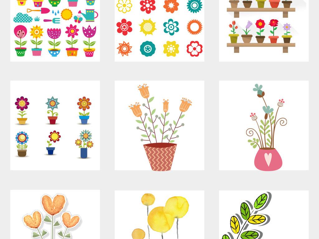卡通手绘小清新花朵花卉绿色植物儿童小花png免扣素材