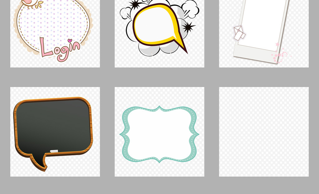 可爱卡通边框png透明背景免扣素材