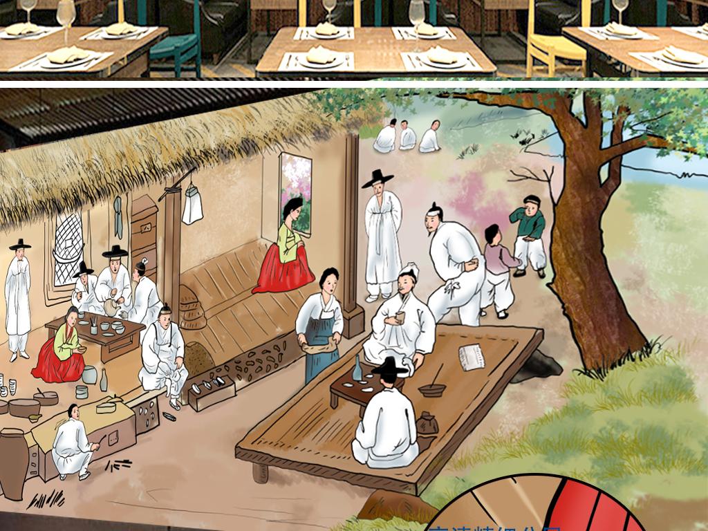 韩国泡菜民俗朝鲜手绘人物