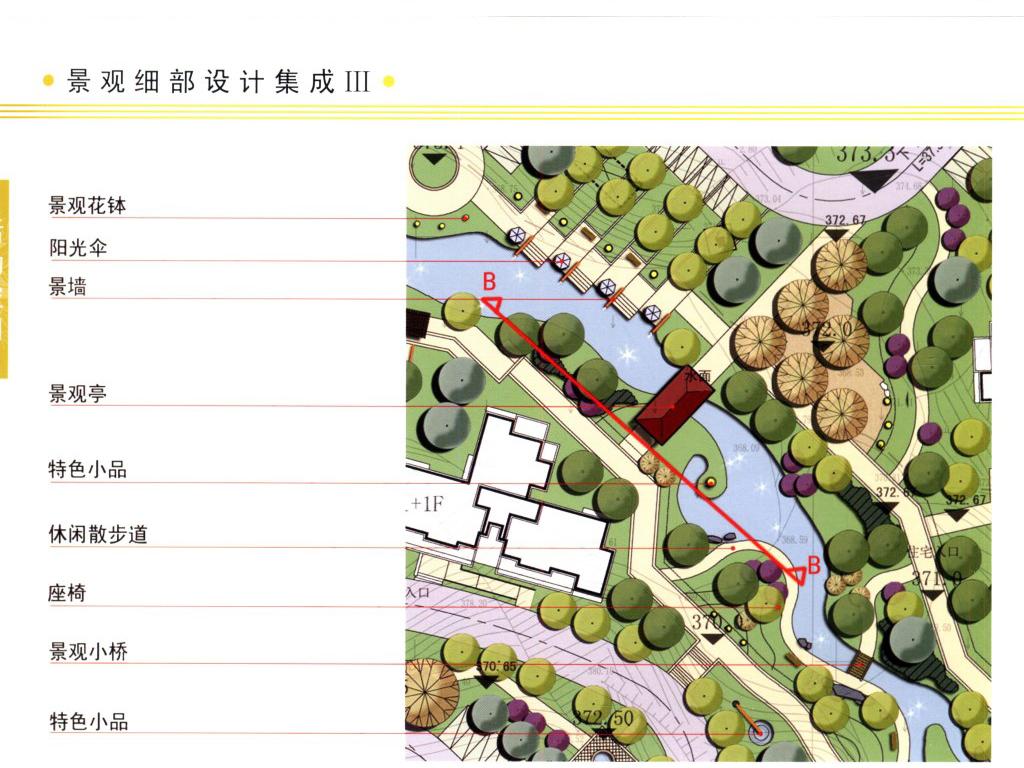 景观细部设计手绘节点设计临摹细节公园广场