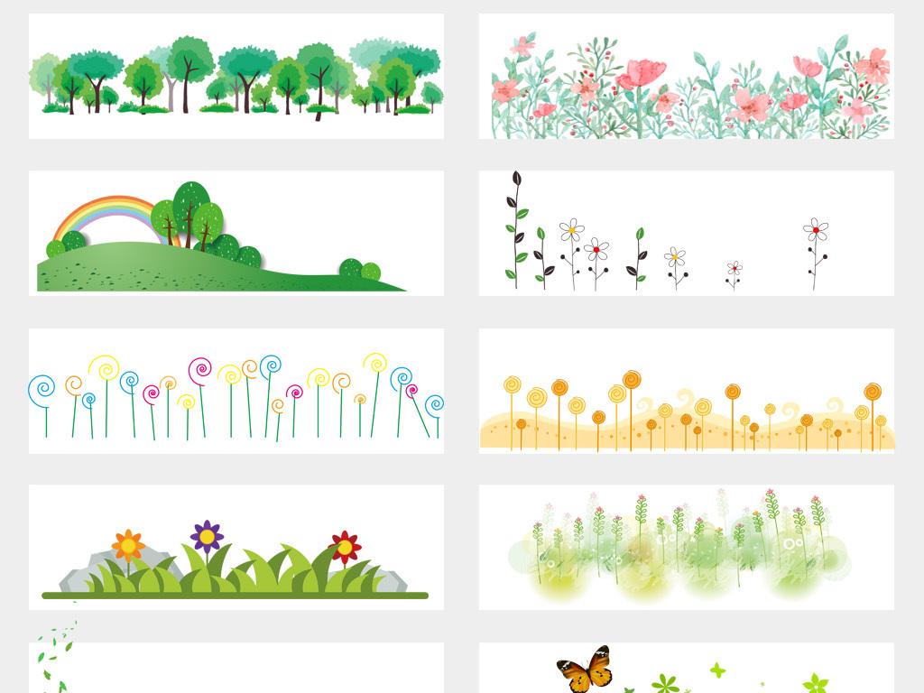 50款卡通手绘小花小草卡通花草植物边框png免扣素材