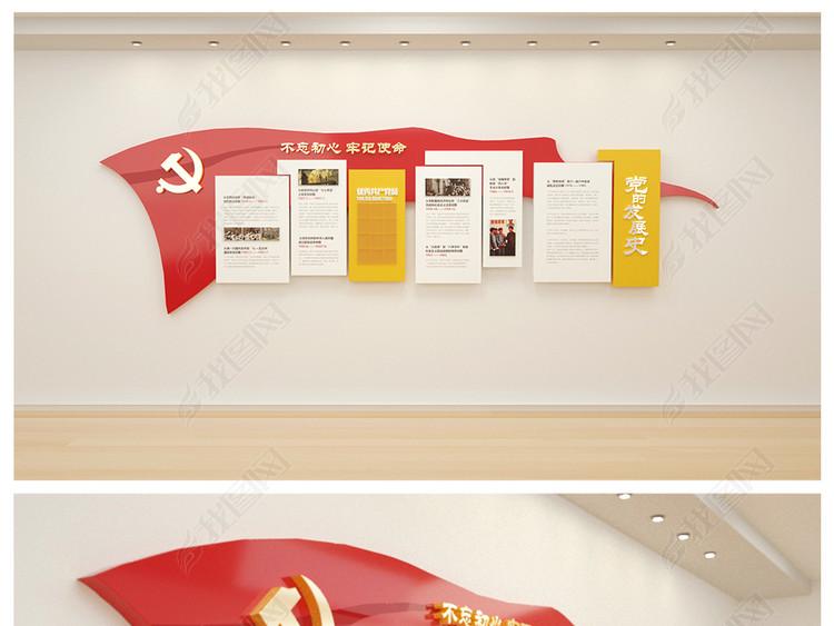 党的光辉历程社区党员之家活动室党建文化墙