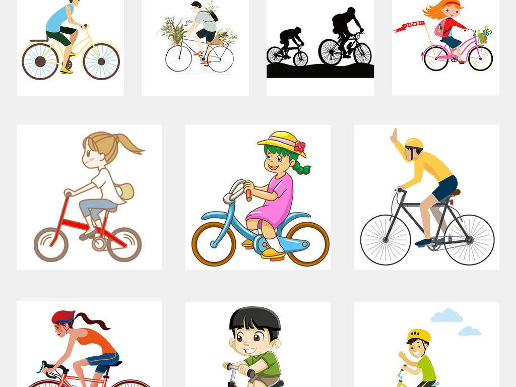 卡通自行车单车比赛表演海报背景png素材