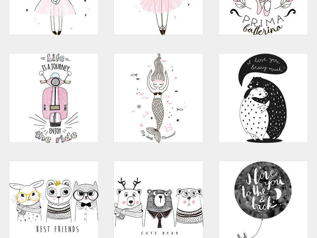 ai/独立png/卡通简约黑白手绘动物线稿描插画