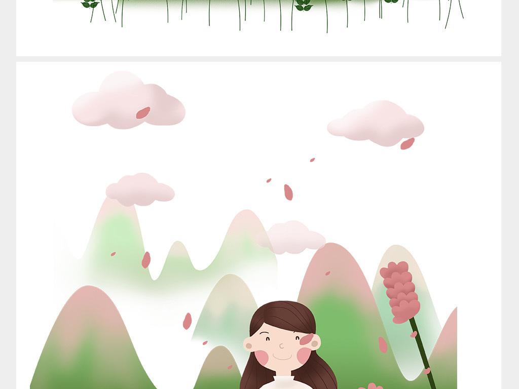 唯美手绘森系文艺女孩插画少女png素材