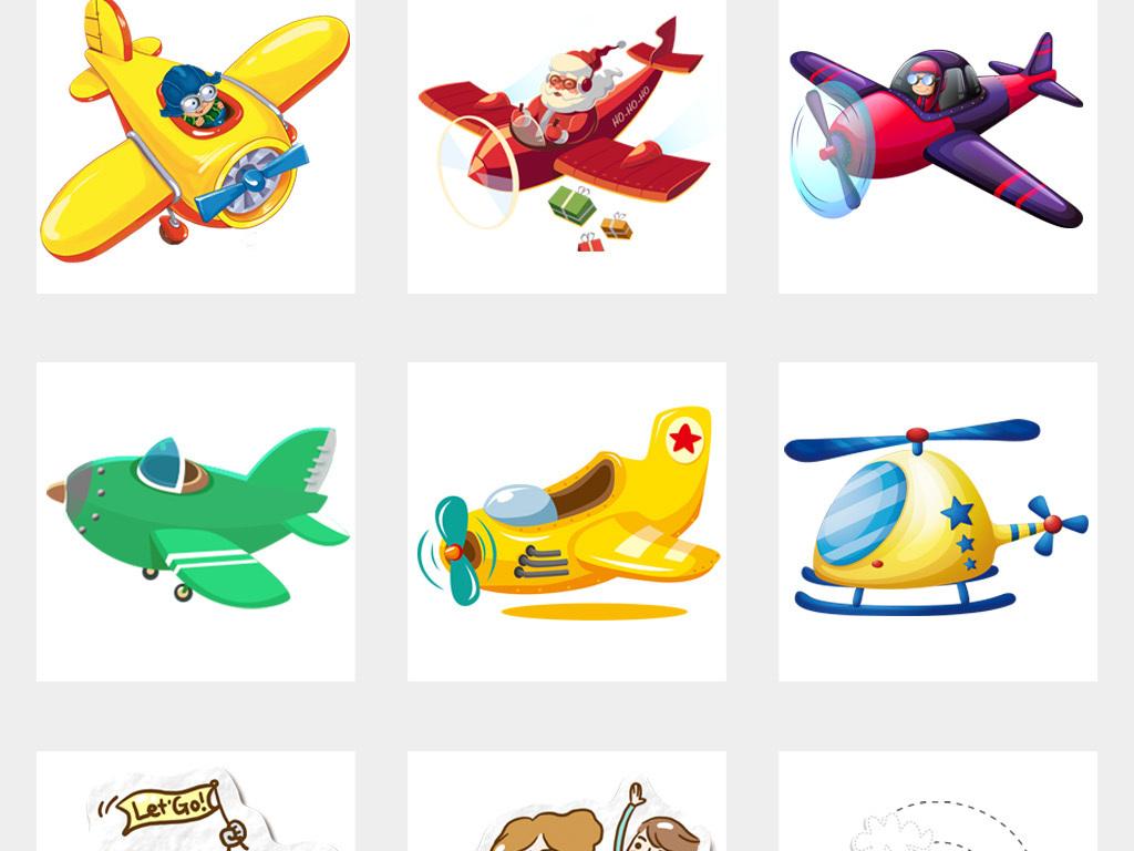 50款卡通飞机儿童人物设计素材png透明背景