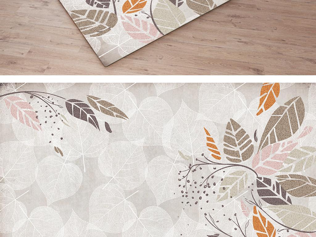 清新手绘小叶北欧地毯