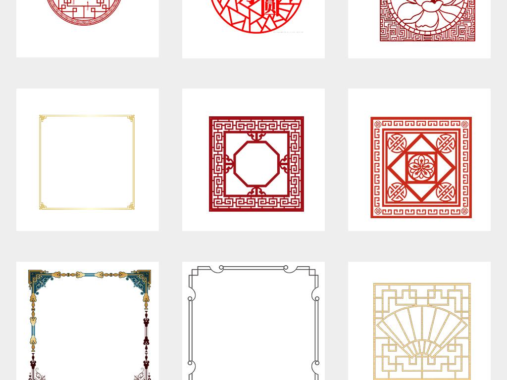 中式窗格花窗图案png透明背景免扣素材
