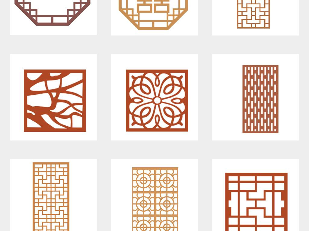 中式图案中式花纹中国传统窗格中式屏风中式门窗镂空窗格祥云
