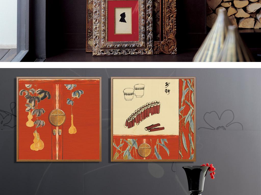 水墨手绘现代简约新中式古风装饰画