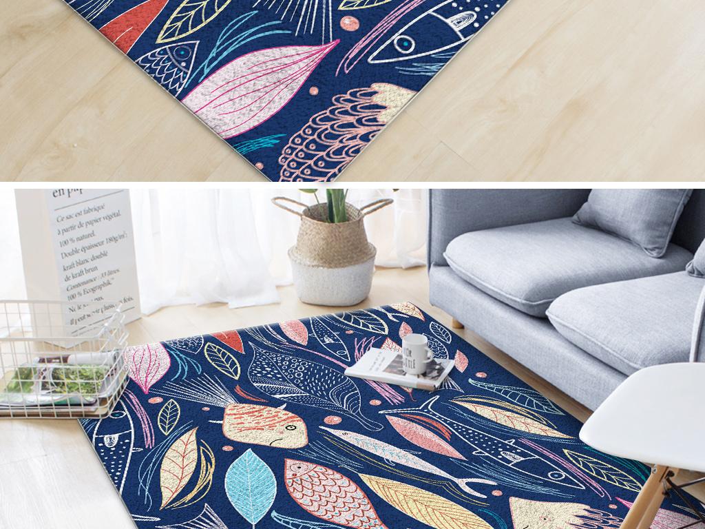 地面装饰 地毯 北欧简约 > 北欧小清新手绘鱼群海洋风客厅卧室床边
